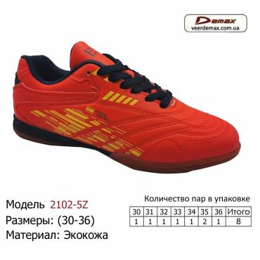 Кроссовки Demax 30-36 экокожа - 2102-5Z оранжевые