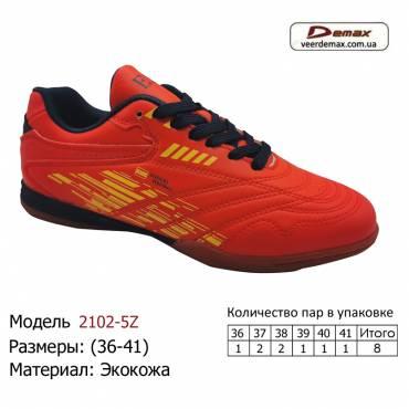 Кроссовки Demax 36-41 экокожа - 2102-5Z оранжевые