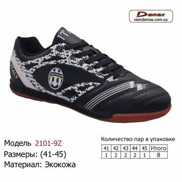 Кроссовки Demax 41-45 экокожа - 2101-9Z черно-белые