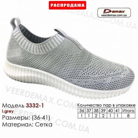 Кроссовки Demax 36-41 сетка - 3332-1 светло-серые