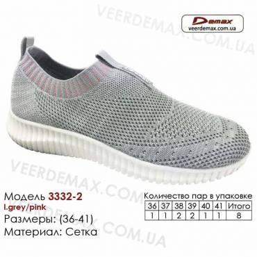 Кроссовки Demax 36-41 сетка - 3332-2 светло-серые, розовые