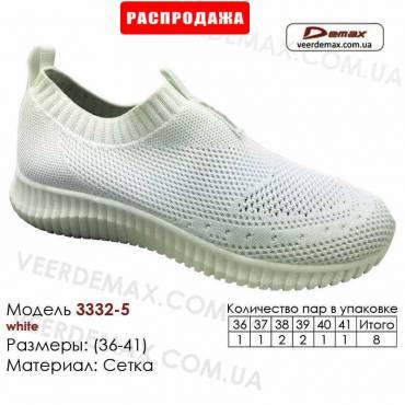 Кроссовки Demax 36-41 сетка - 3332-5 белые