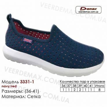 Кроссовки Demax 36-41 сетка - 3331-1 темно-синие, красные