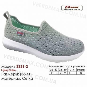Кроссовки Demax 36-41 сетка - 3331-2 светло-серые, морская волна