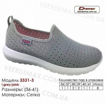 Кроссовки Demax 36-41 сетка - 3331-3 светло-серые, розовые
