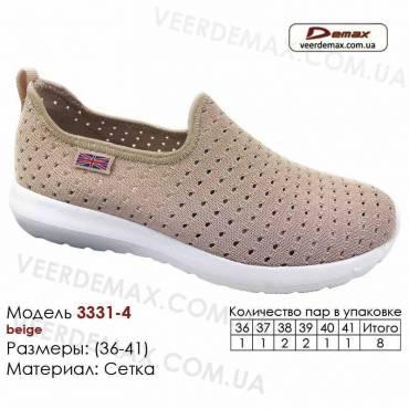 Кроссовки Demax 36-41 сетка - 3331-4 бежевые