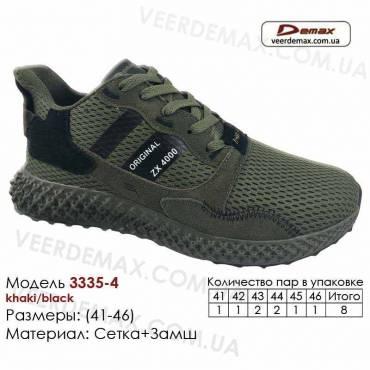 Кроссовки Demax 41-46 сетка - 3335-4 хаки, черные