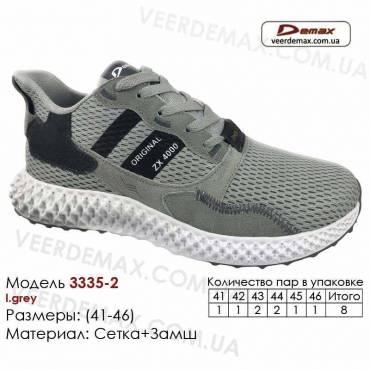 Кроссовки Demax 41-46 сетка - 3335-2 светло-серые