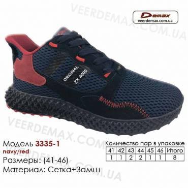 Кроссовки Demax 41-46 сетка - 3335-1 темно-синие, красные