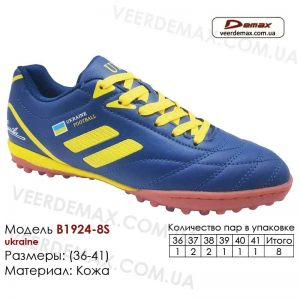 B1924-8S-ukraine