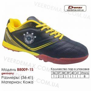 B8009-1S-germany