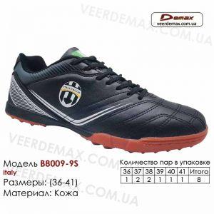 B8009-9S-italy
