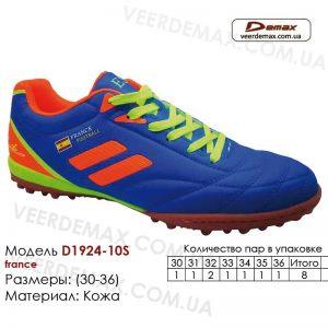 D1924-10S-france
