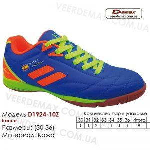 D1924-10Z-france