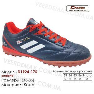 D1924-17S-england