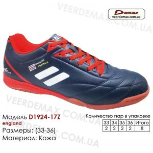 D1924-17Z-england