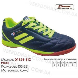 D1924-31Z-france