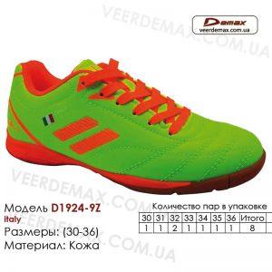 D1924-9Z-italy