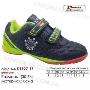 D1927-1Z-germany