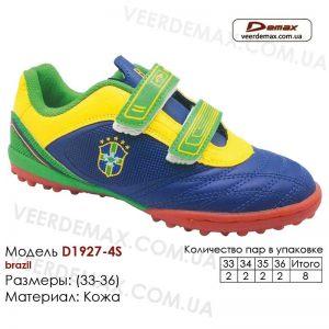 D1927-4S-brazil