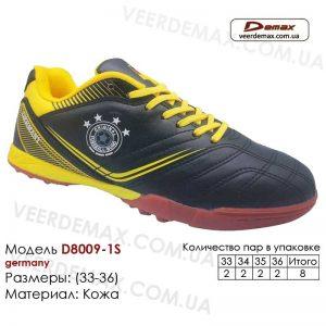 D8009-1S-geramy
