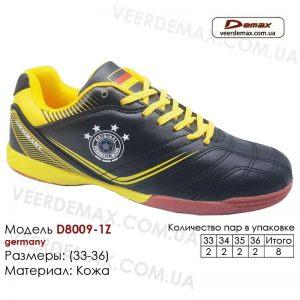 D8009-1Z-geramy