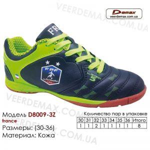 D8009-3Z-france