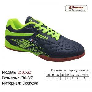 krossovki-demax-30-36-ekokozha-2102-2z-cherno-zelenye
