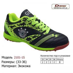 krossovki-demax-33-36-ekokozha-2101-1s-cherno-zelenye