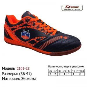 krossovki-demax-36-41-ekokozha-2101-2z-cherno-oranzhevye