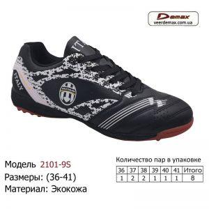 krossovki-demax-36-41-ekokozha-2101-9s-cherno-belye