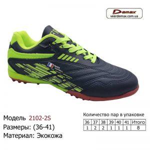 krossovki-demax-36-41-ekokozha-2102-2s-cherno-zelenye