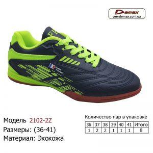 krossovki-demax-36-41-ekokozha-2102-2z-cherno-zelenye