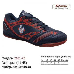 krossovki-demax-41-45-ekokozha-2101-7z-cherno-krasnye