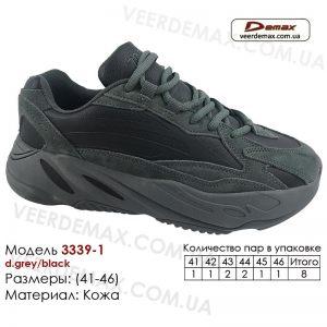 3339-1-d_grey-black