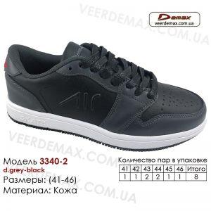 3340-2-d_grey-black