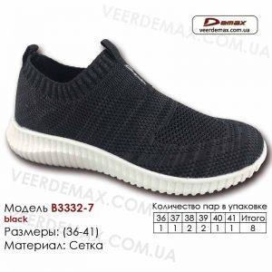 B3332-7-black
