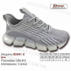 B3341-2-gray