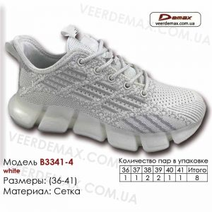 B3341-4-white
