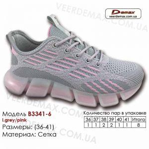B3341-6-L_grey-pink