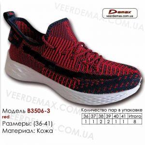 B3506-3-red