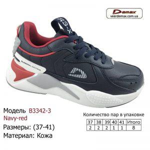 krossovki-demax-37-41-kozha-b3342-3-navy-red-1